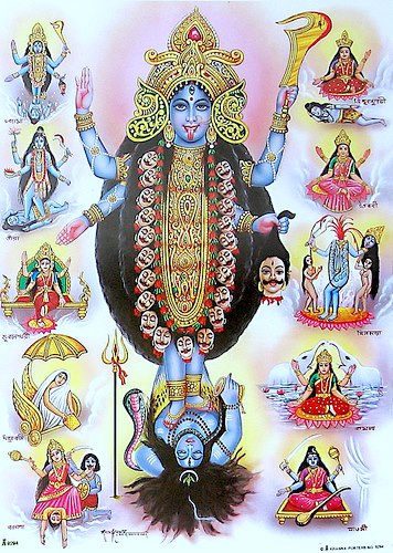 The Mahavidya Mothers