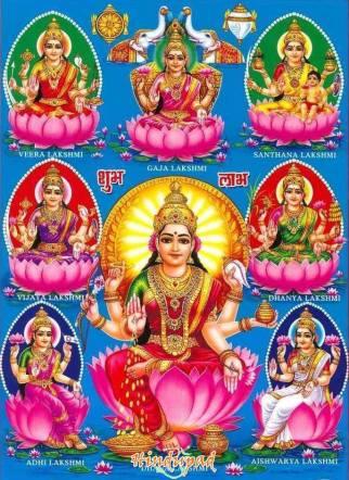 Lakshmi - Erscheinungsformen
