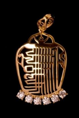 Symbol des Kalachakra, hier als Anhänger